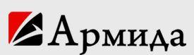 Фирма Армида
