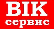 Фирма БикСервис