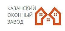 Фирма Казанский Оконный Завод