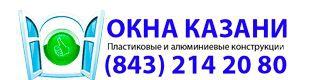 Фирма Окна Казани