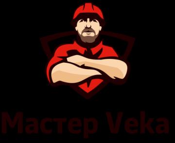 Фирма  Мастер Veka