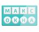 Акции и скидки на пластиковые окна от компании МАКС ОКНА КАЗАНЬ 249-50-96