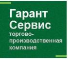 Фирма Гарант Сервис