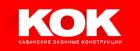 Фирма Казанские Оконные Конструкции