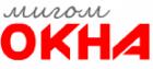 Фирма МигомОкна
